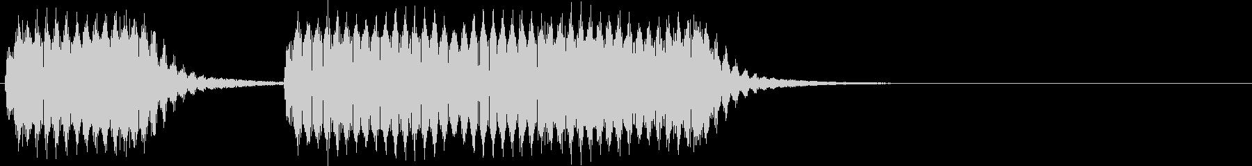 プップー。クラクション(2連)の未再生の波形