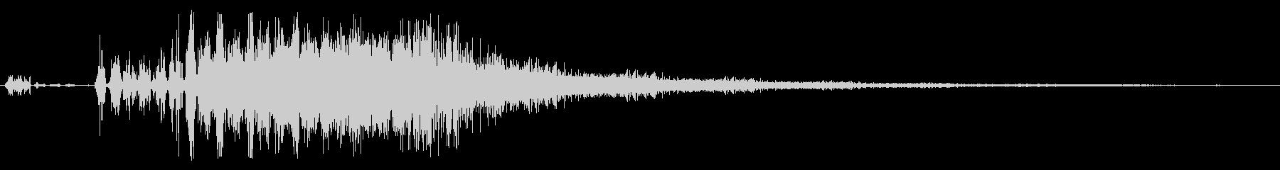 シャララ系ダウン(高音)の未再生の波形