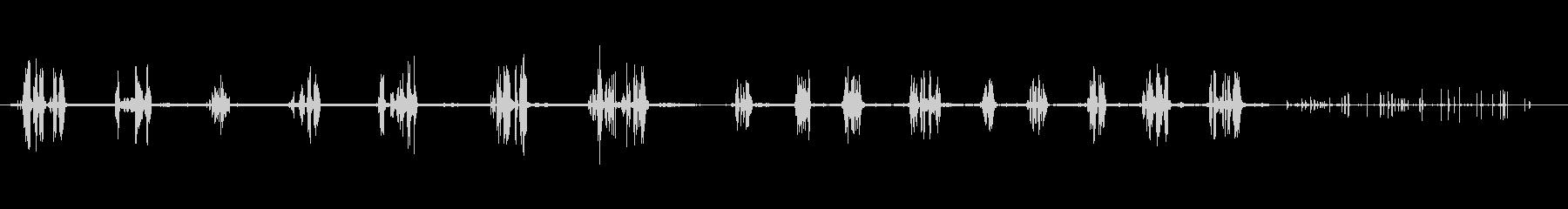 ロビンの未再生の波形