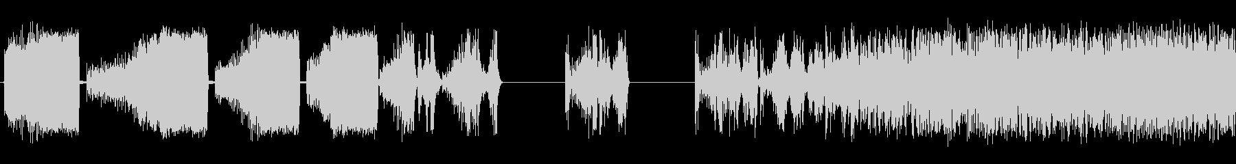 ホイップ静的スワイプ6の未再生の波形