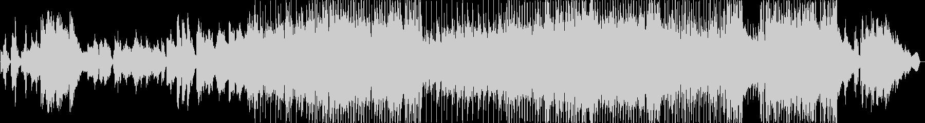 素敵なバラードの未再生の波形