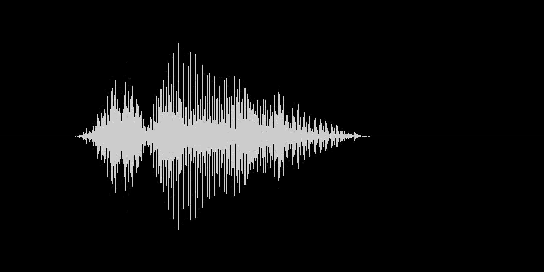 兆の未再生の波形