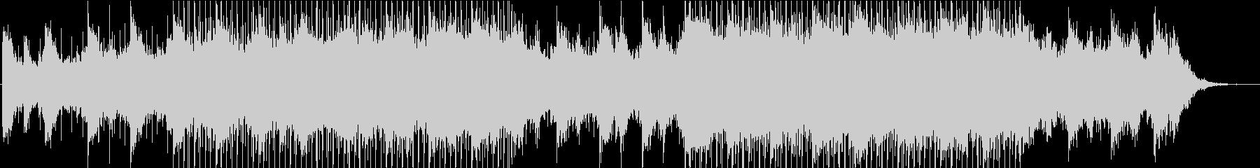 煌びやかで幻想的な洋楽系ヒーリングハウスの未再生の波形