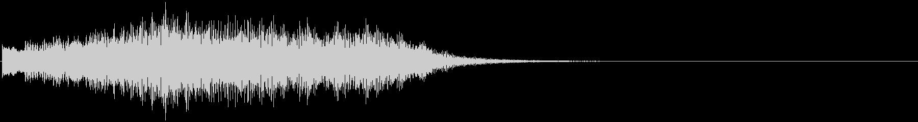 お知らせ タイトル チャイム ロゴ音4の未再生の波形