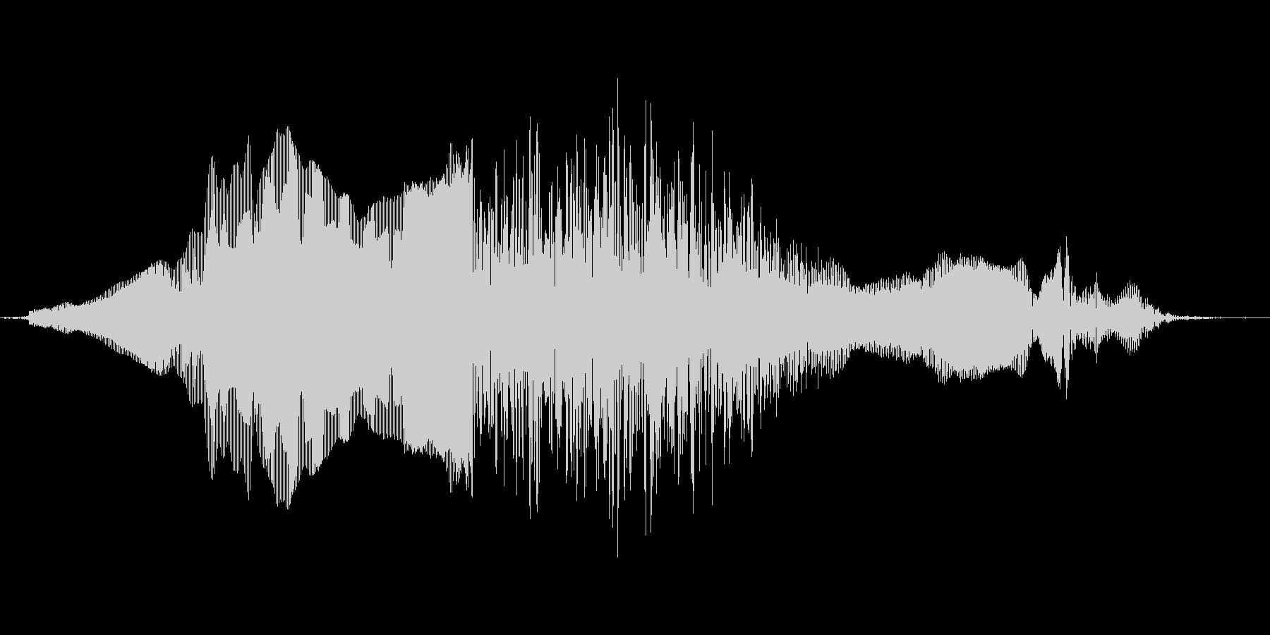 えーんの未再生の波形