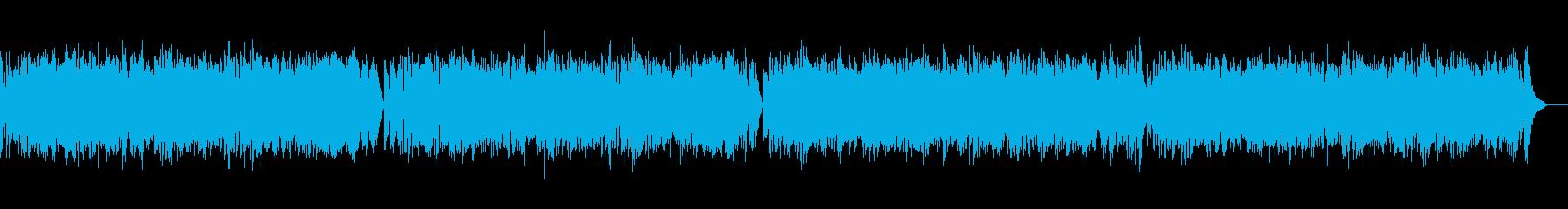 自由で風雅なチェンバロ バロック・高音質の再生済みの波形