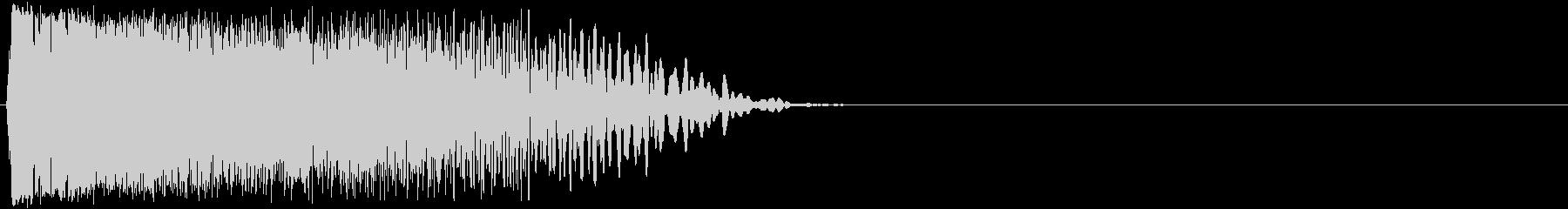 ビシューン(発射・レーザー光線・攻撃)の未再生の波形