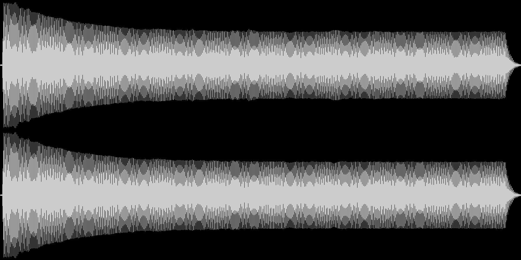 ポヨヨ。言葉を伏せる音(低・短)の未再生の波形