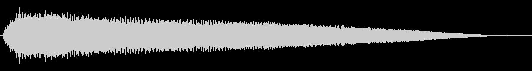 クワァァン↓ンンン〜↑の未再生の波形