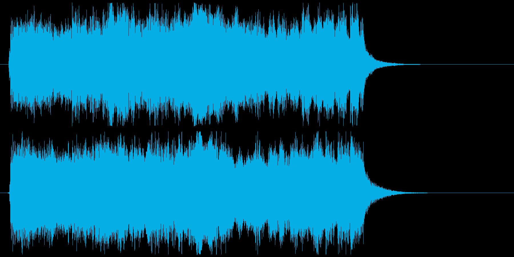 エンディングでのファンファーレの再生済みの波形