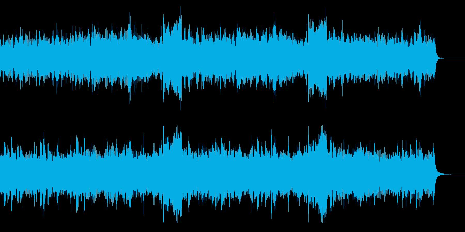 落ち着いた感じのアコースティック楽曲の再生済みの波形
