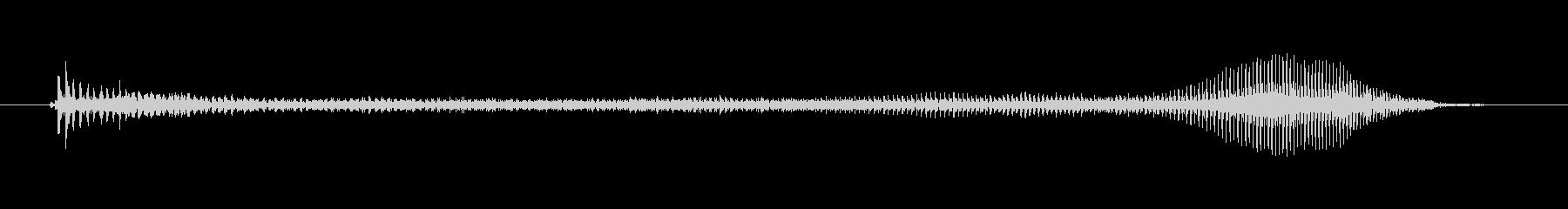 うーっ↑(子供)【掛け声・溜め】 の未再生の波形