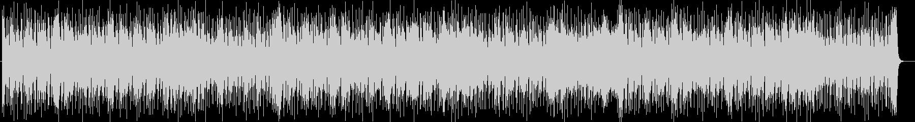 アップテンポなフュージョンポップの未再生の波形