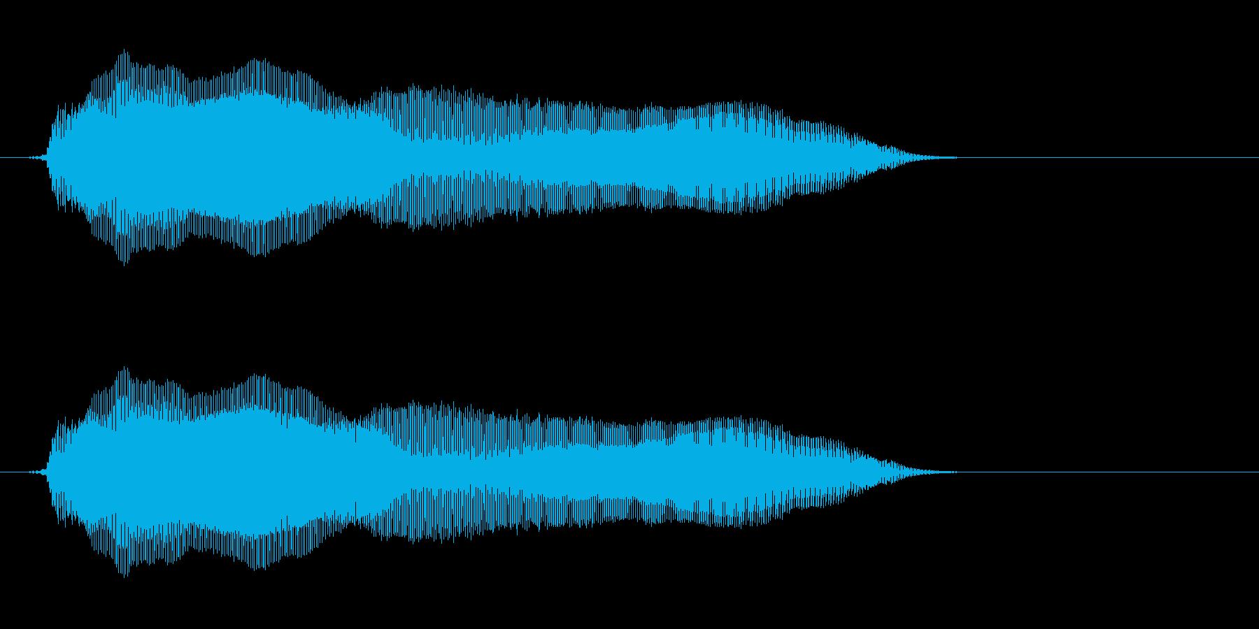 おー!の再生済みの波形