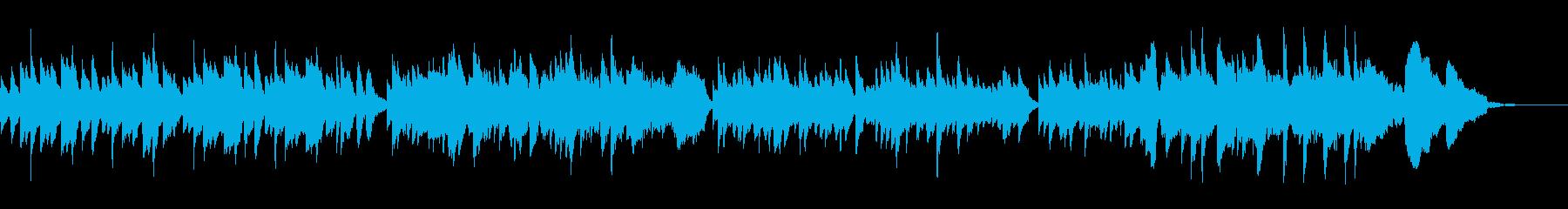 穏やかで優しいノスタルジックな曲の再生済みの波形