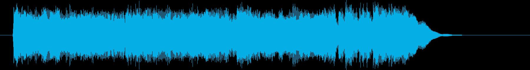 ホーンの音色が盛大に盛り上げてくれる楽曲の再生済みの波形