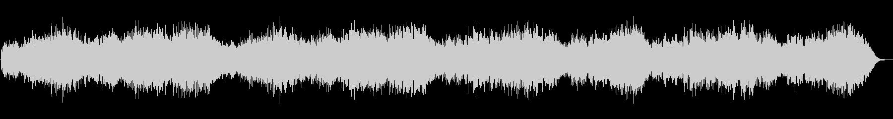 歩く速度でゆったりとしたピアノ曲の未再生の波形