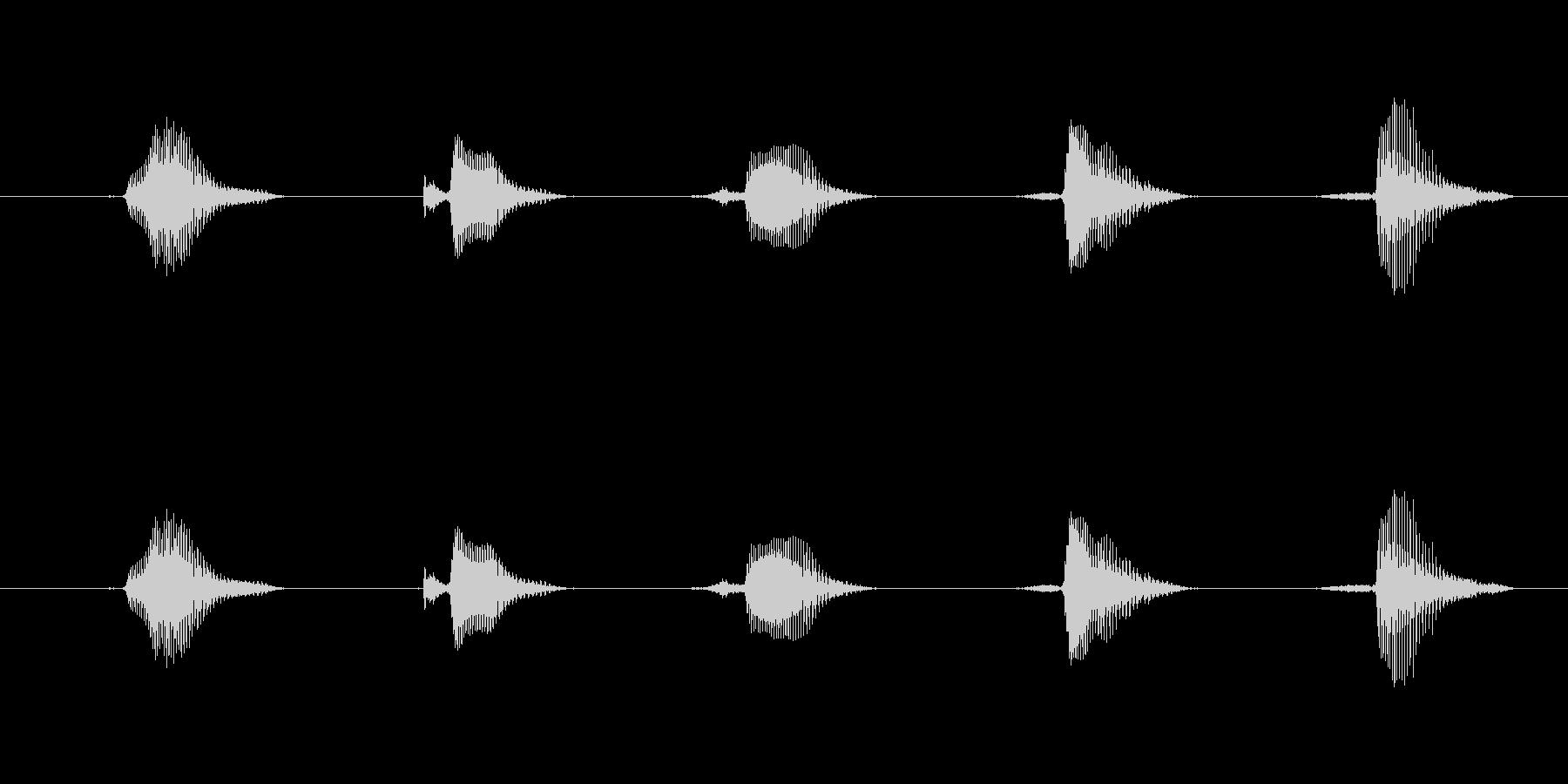 英数字1~5男性スタンダードの未再生の波形