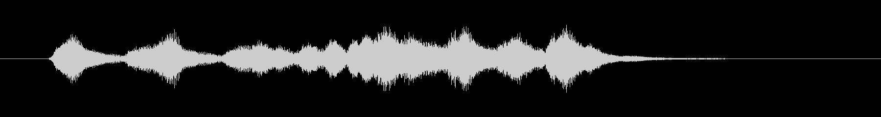 アイネクライネナハトムジーク超短ジングルの未再生の波形