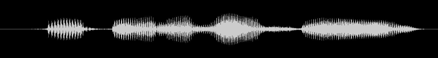 中年男性C:ハッピーアニバーサリーの未再生の波形