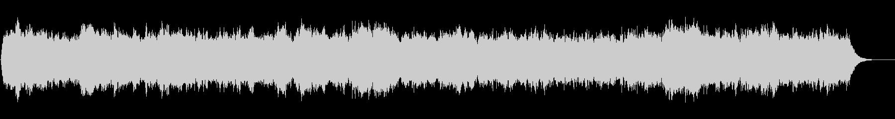 三声の壮大なパイプオルガン曲の未再生の波形