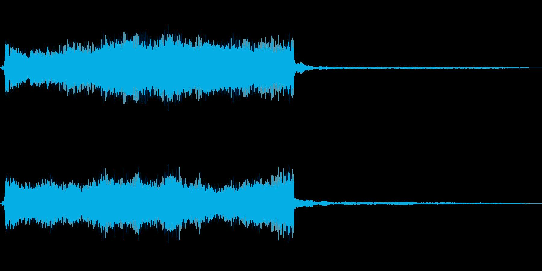 スティームホイッスル、ロングホイッ...の再生済みの波形