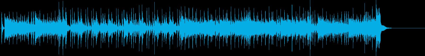 ファンタスティックなフュージョンの再生済みの波形