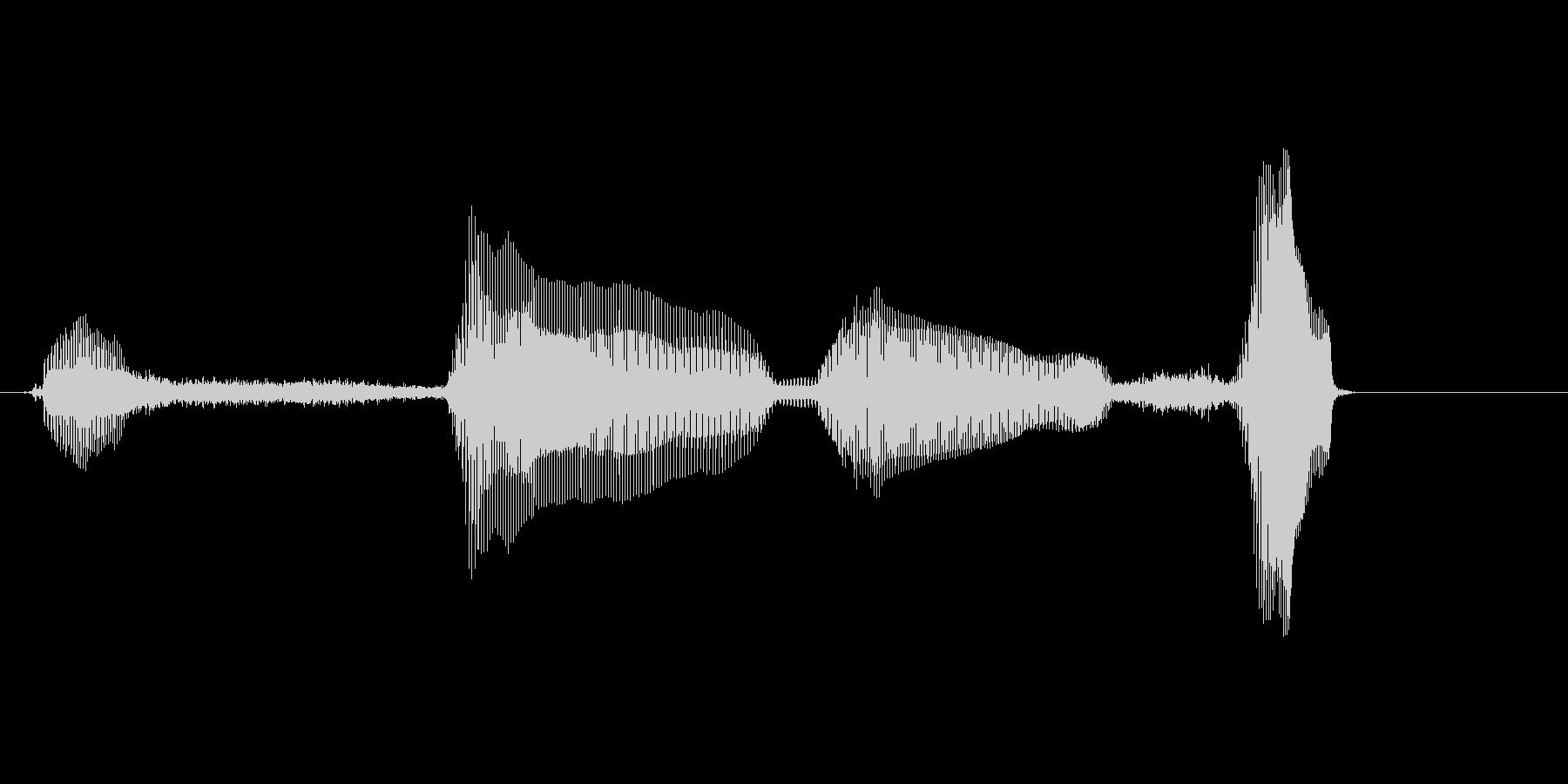いっせーのーせ の未再生の波形