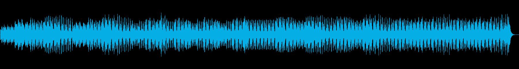 おじいさんとの思い出を感じる楽曲ですの再生済みの波形