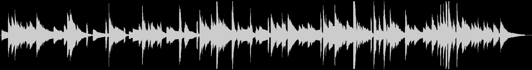 ゆっくりと揺れるピアノブルースの未再生の波形