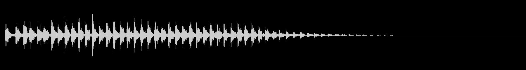 「カーッ!」バラエティでよく使われる音の未再生の波形