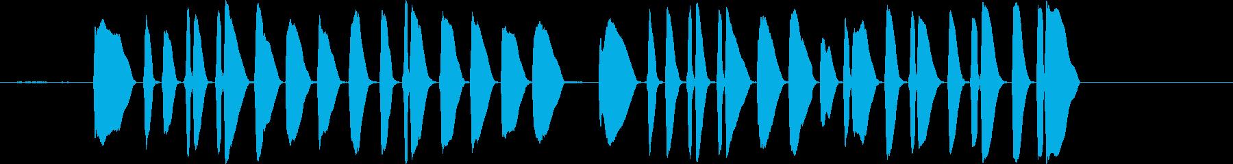 Bugle PlaysΓÇÿtat...の再生済みの波形