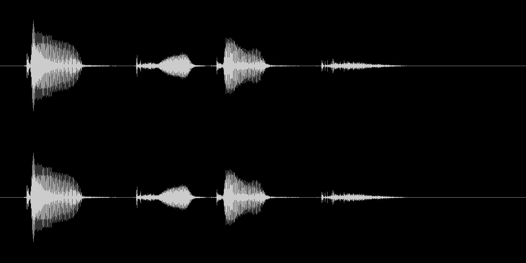 ドキドキの未再生の波形