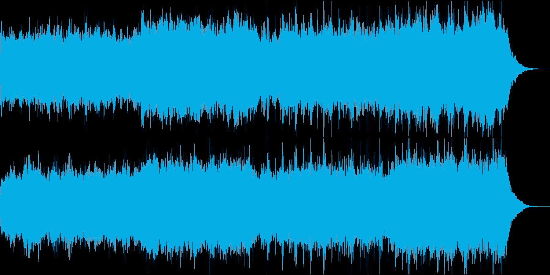 神秘的で不思議な世界を表現した曲の再生済みの波形