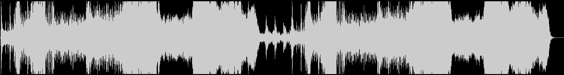 バイオリンメインのオーケストラ戦闘曲の未再生の波形