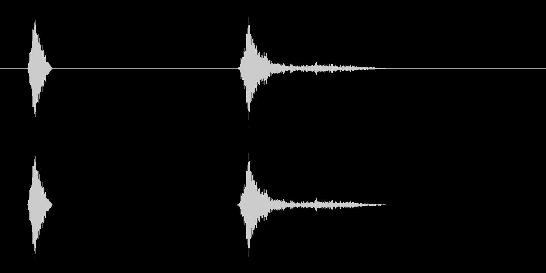 リップ2の未再生の波形