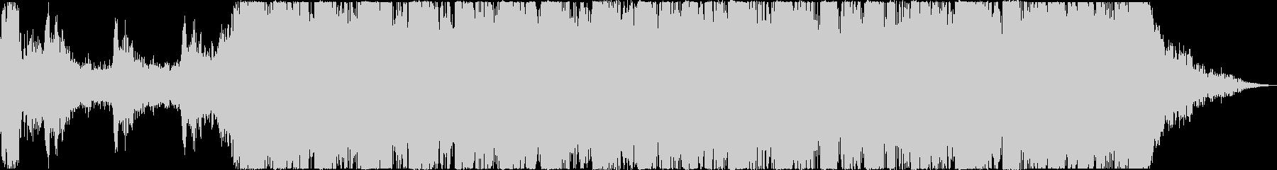ボスキャラ登場シーン系BGMの未再生の波形