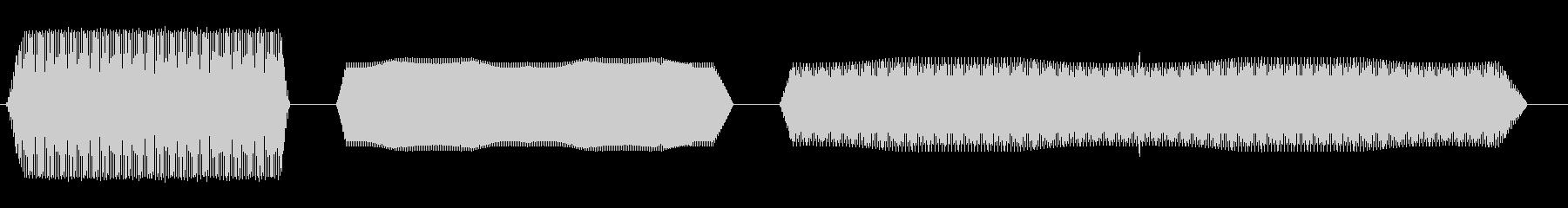大型宇宙モーターまたはエンジン_高...の未再生の波形