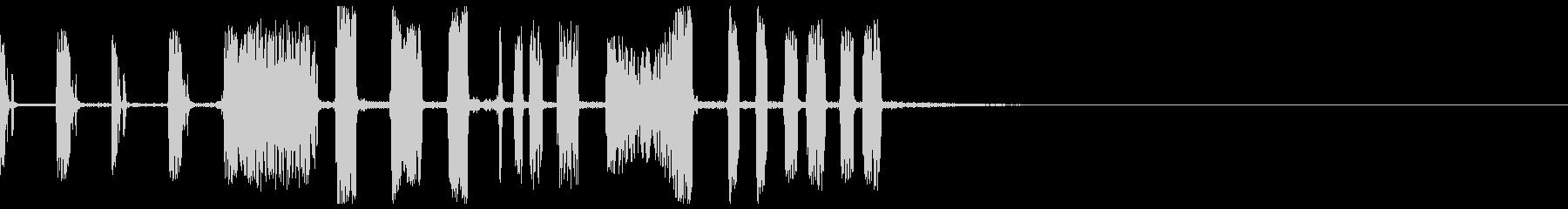 速めなスクラッチ音の未再生の波形