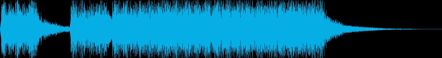 衝撃の事実の再生済みの波形
