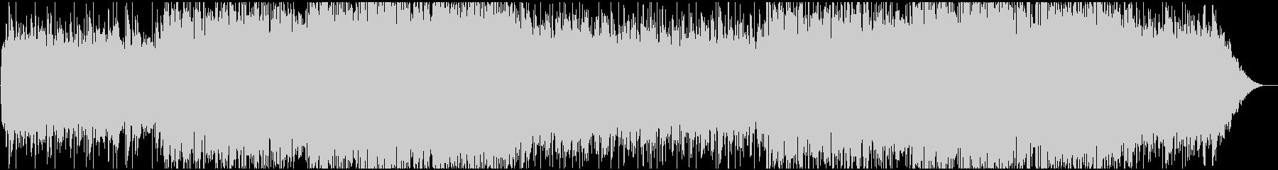 センチメンタルで少し切なげなBGMの未再生の波形