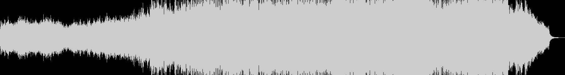 オルガン・幕開け盛大な作品に 長尺の未再生の波形