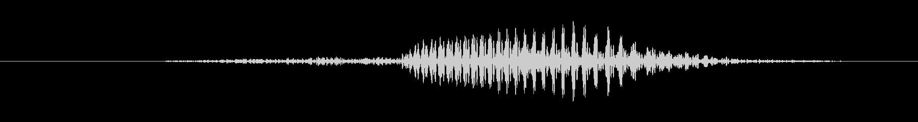 鳴き声 感銘を受けた男性のため息04の未再生の波形