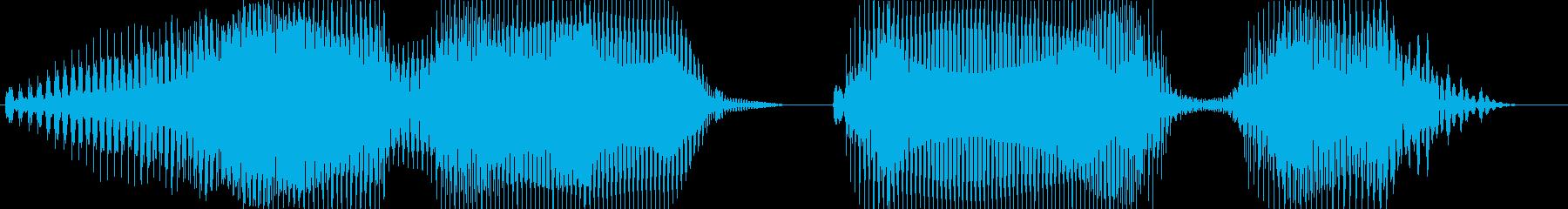 イエローカード!の再生済みの波形