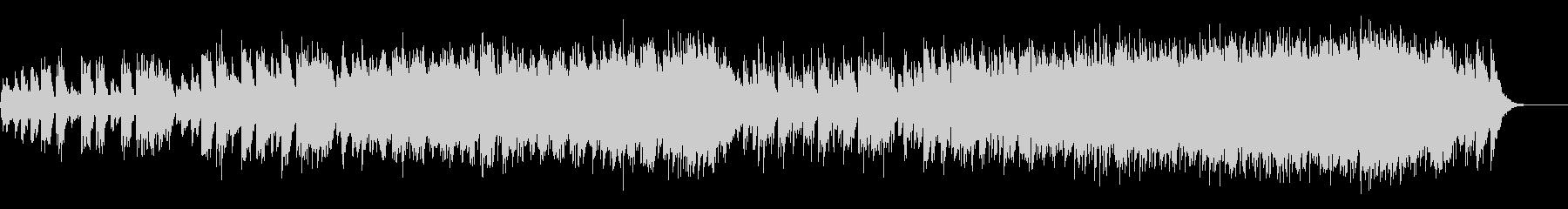 センチメンタルで切ないスローバラードの未再生の波形