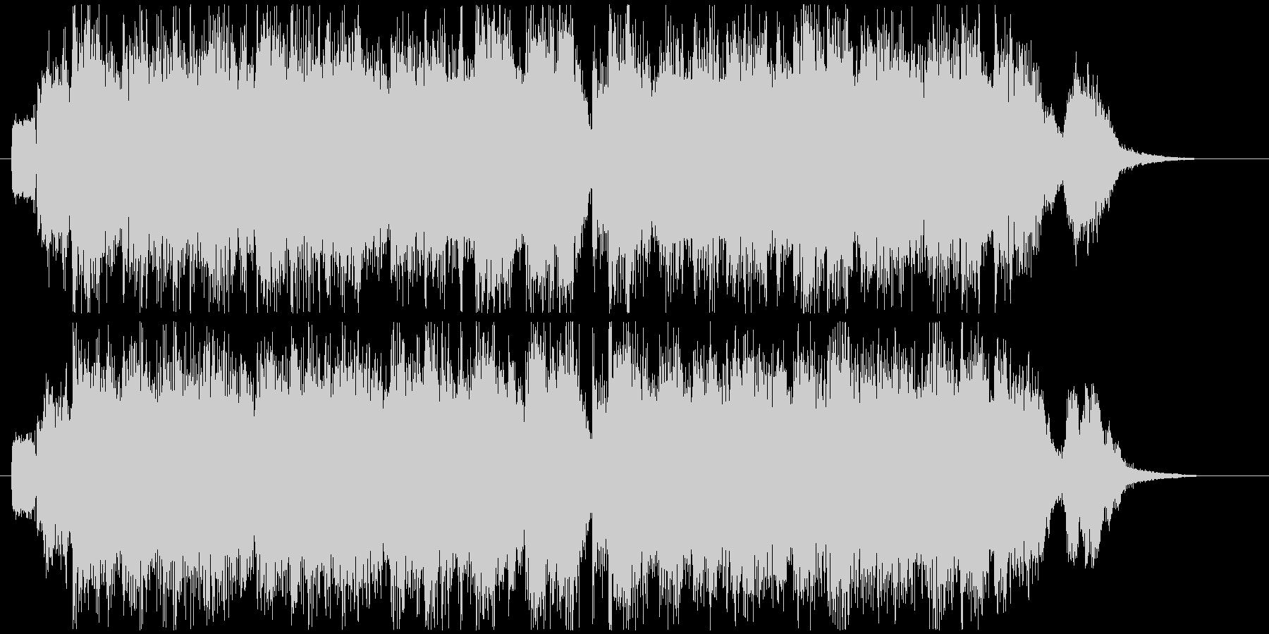 車のCMで流れるパワフルな曲の未再生の波形