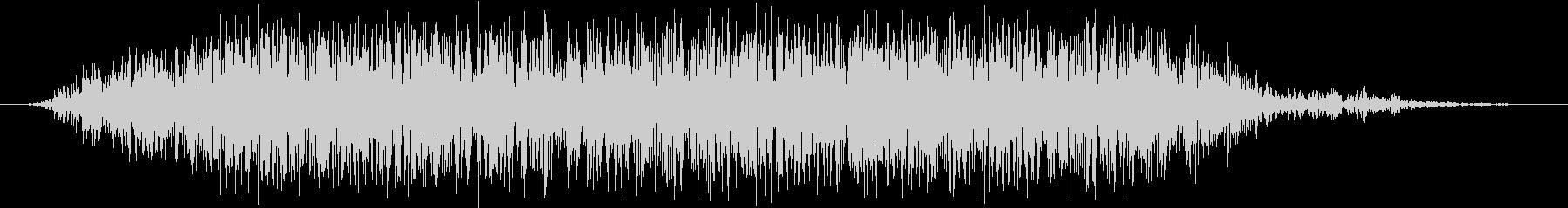 モンスター 悲鳴 45の未再生の波形