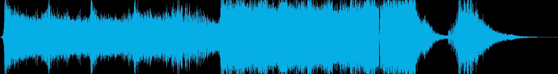 電気音響シンフォニー 積極的 焦り...の再生済みの波形