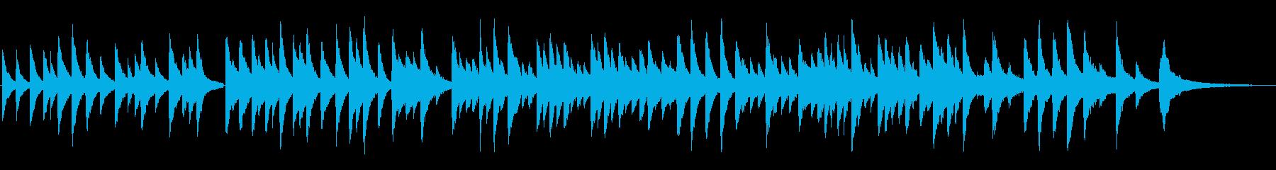 クリスマス「荒野の果てに」ピアノソロの再生済みの波形