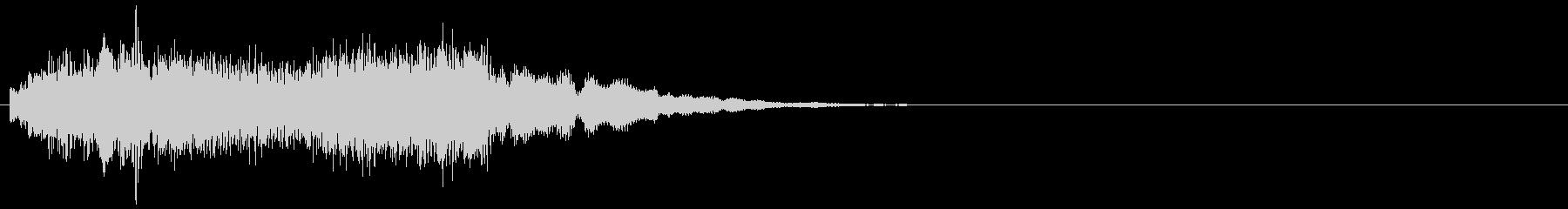 キララララルリラーン(キラキラ系装飾音)の未再生の波形